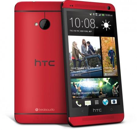 Снимки на HTC One M7