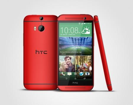 Цена на HTC One M8s