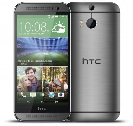 Снимка на HTC One M8s