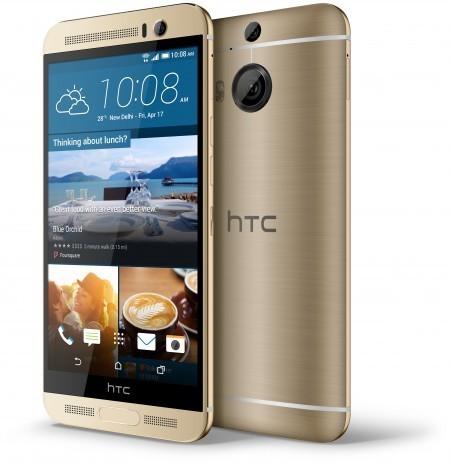 Цена HTC ONE M9+ Plus