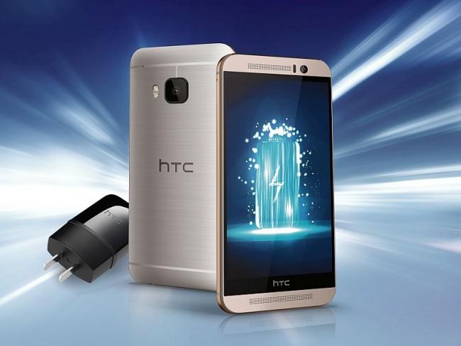 Цена на HTC One M9 Prime Camera
