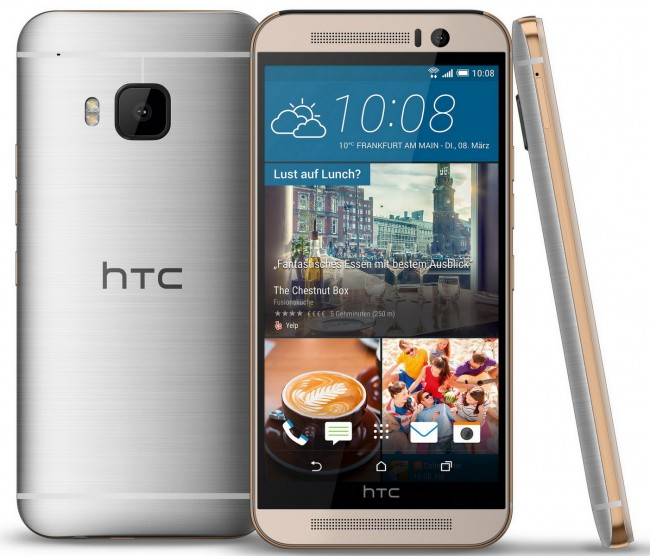 Цена HTC One M9 Prime Camera