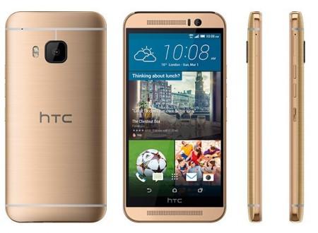 Цена на HTC One M9s