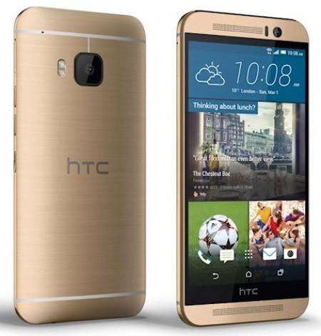 Цена HTC One M9s