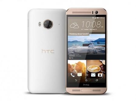 Цена на HTC One ME Dual SIM