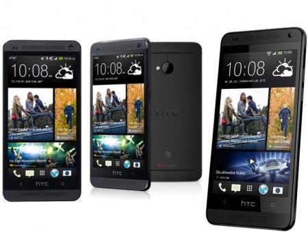 Цена HTC One mini