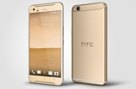 Цена на HTC One X9 Dual SIM