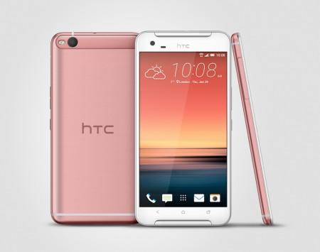 Цена HTC One X9 Dual SIM