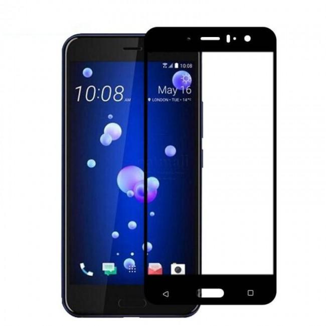 Стъклен Протектор за мобилен телефон HTC U11 Стъклен протектор  с пълно покритие