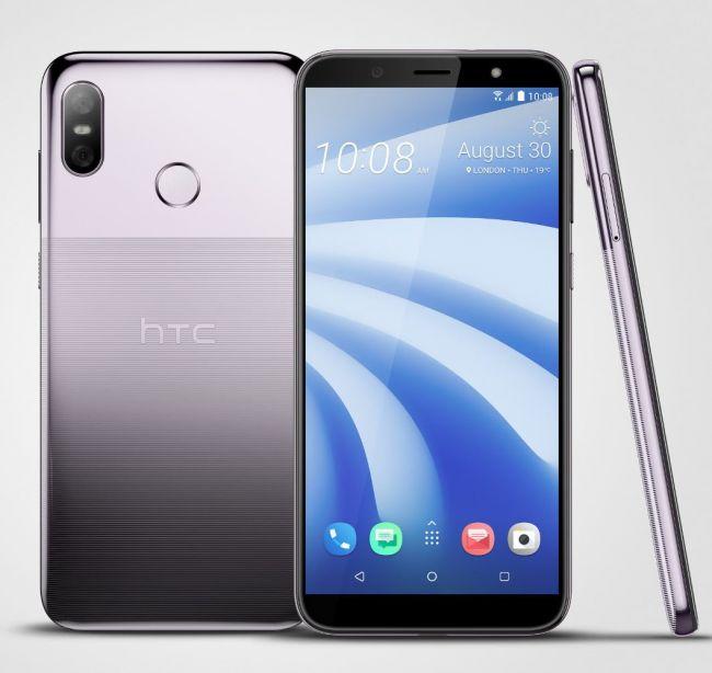 Смартфон HTC U12 life Dual