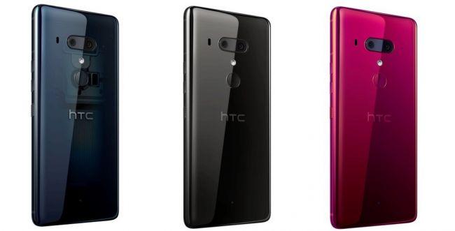 Цена HTC U12 Plus + Dual Sim