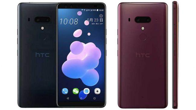 HTC U12 Plus + Dual Sim