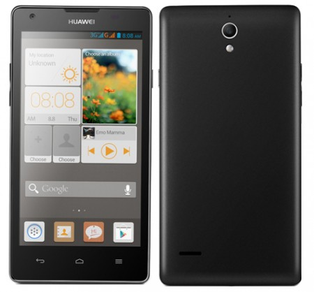 Цена Huawei Ascend G700