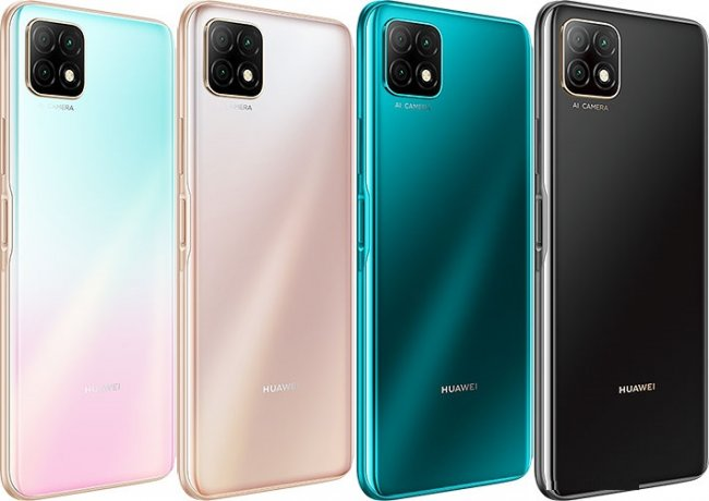 Цена на Huawei Enjoy 20 5G Dual