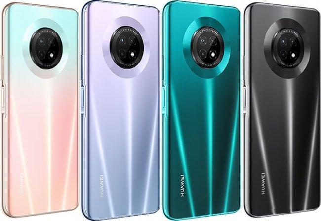 Цена на Huawei Enjoy 20 Plus 5G Dual