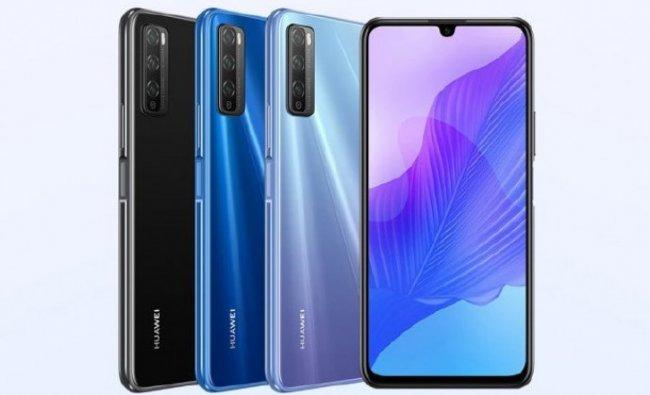 Цена на Huawei Enjoy 20 Pro Dual
