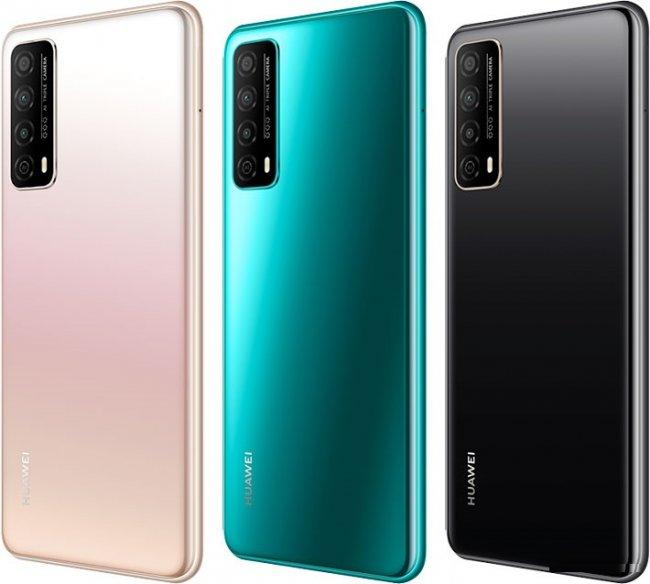 Цена на Huawei Enjoy 20 SE Dual