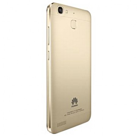 Huawei Enjoy 5s Dual SIM
