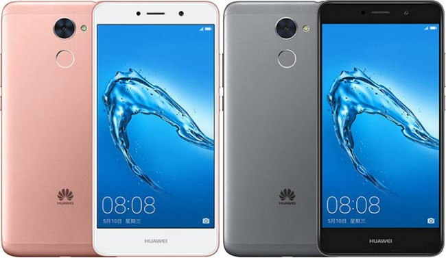 Цена на Huawei Enjoy 7 Plus Dual SIM