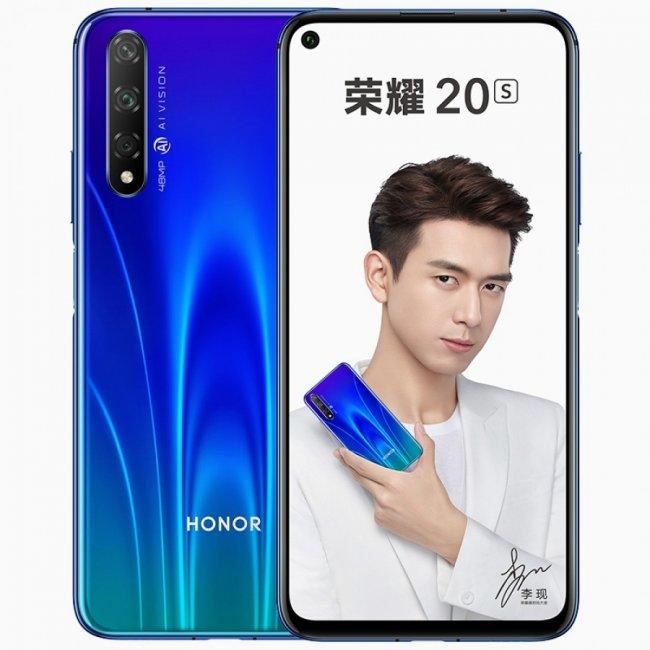 Цена на Huawei Honor 20S