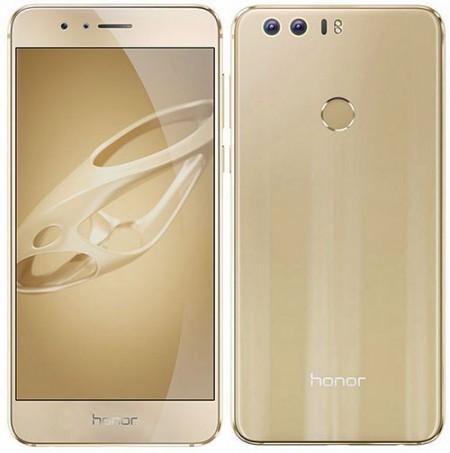 Цена на Huawei Honor 8 Dual SIM
