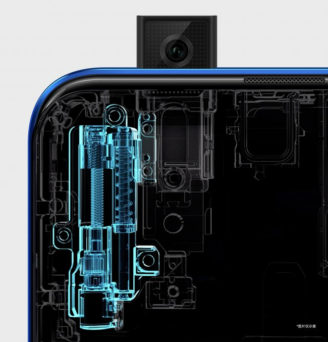 Huawei Honor 9X Pro Снимки