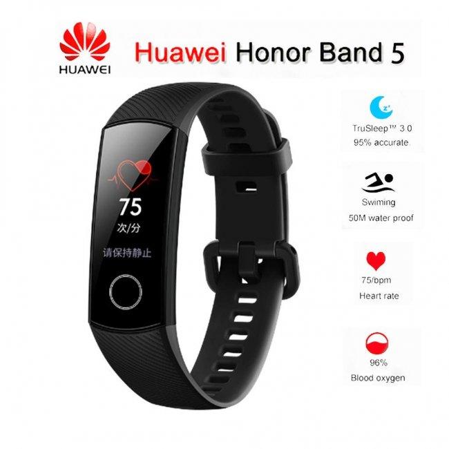 Спортна гривна Huawei Honor Band 5 CRS-B19S