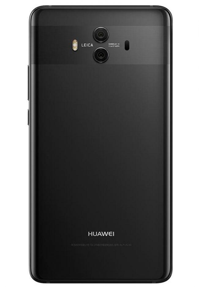 Цена на Huawei Mate 10 Pro Dual SIM