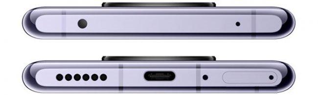 Цена Huawei Mate 30E Pro 5G Dual