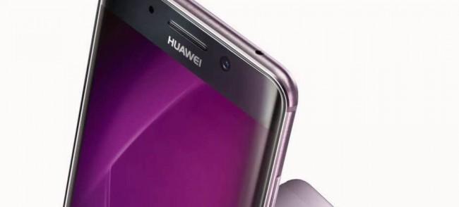 Снимки на Huawei Mate 9 Pro DUAL