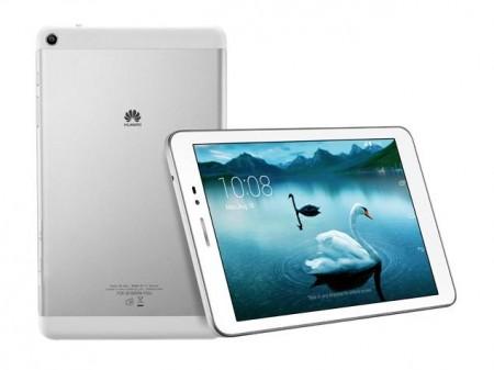 Цена на Huawei MediaPad T1 8.0 PRO 4G