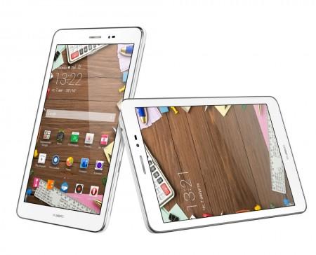 Цена Huawei MediaPad T1 8.0 PRO 4G