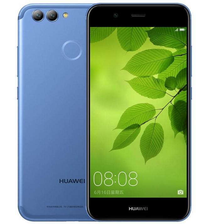 Цена Huawei Nova 2 Plus Dual SIM