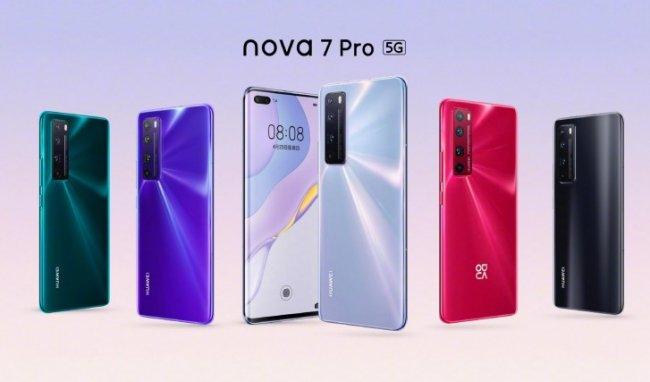 Снимки на Huawei Нova 7 Pro 5G Dual