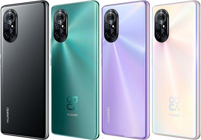 Цена на Huawei Nova 8 5G Dual