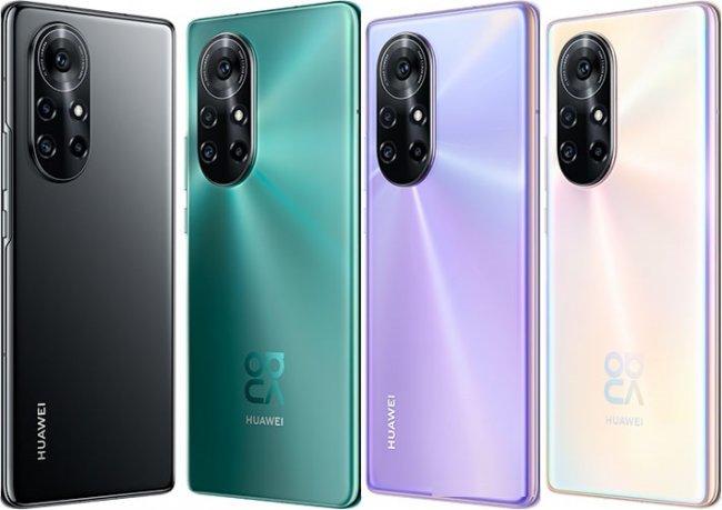 Цена на Huawei Nova 8 Pro 5G Dual