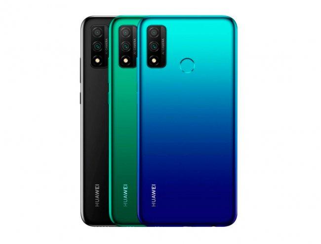 Цена Huawei P Smart 2020 DUAL