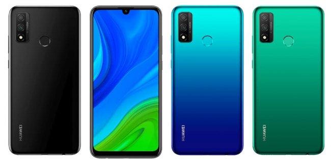Цена на Huawei P smart 2020