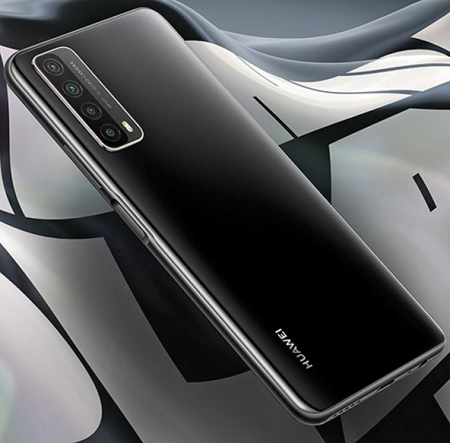 Цена Huawei P Smart 2021  DUAL