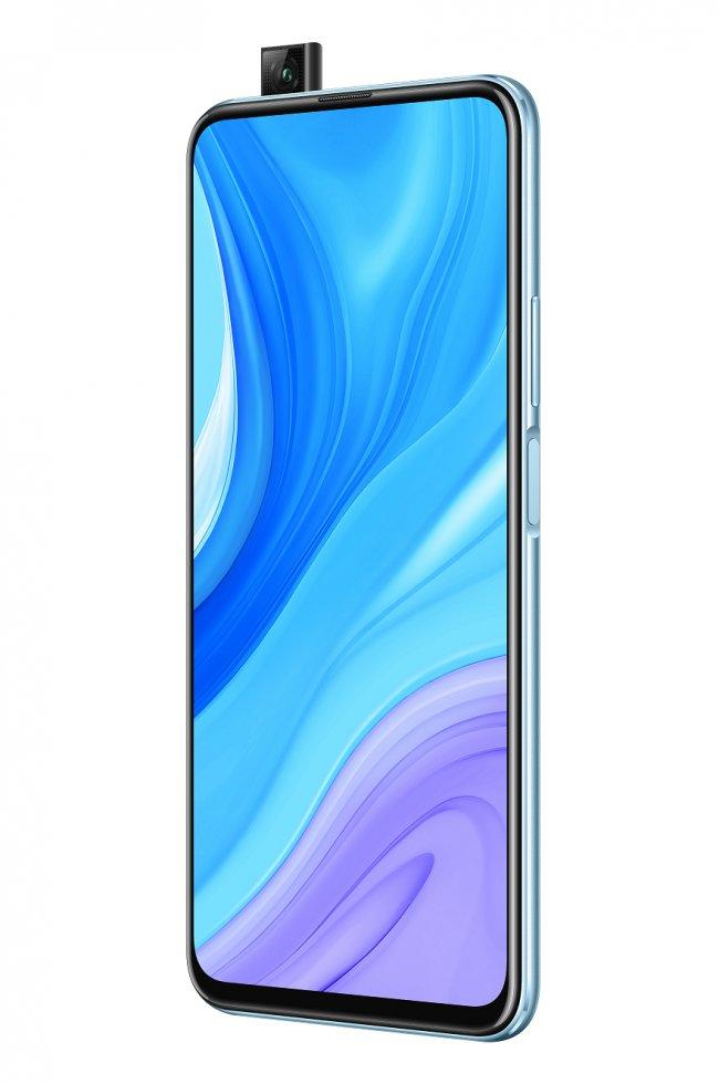 Цена на Huawei P SMART PRO DUAL
