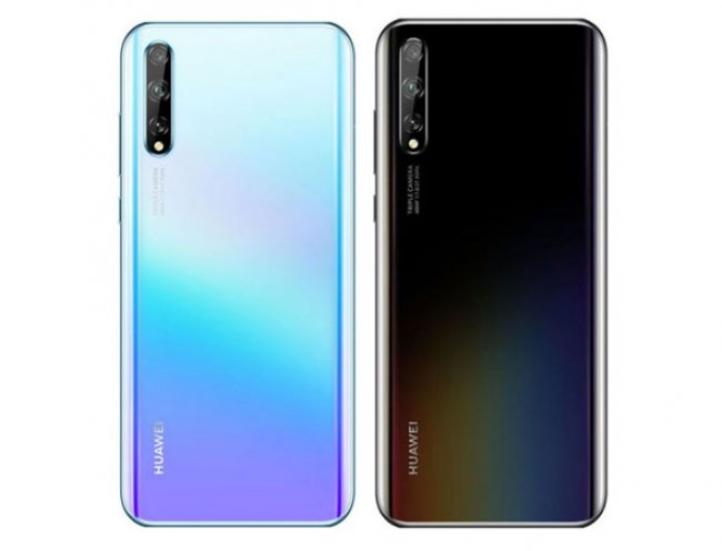 Цена на Huawei P Smart S 2020 DUAL