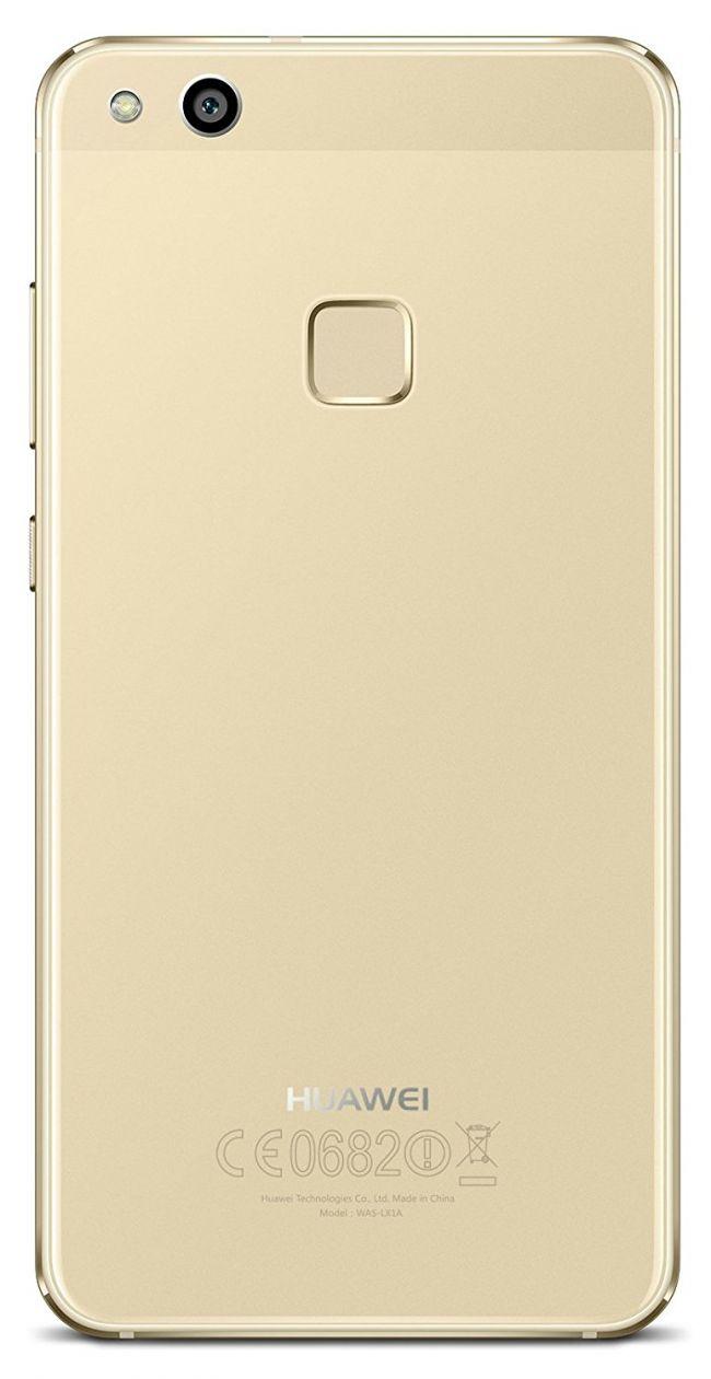 Снимки на Huawei P10 Lite DUALSIM