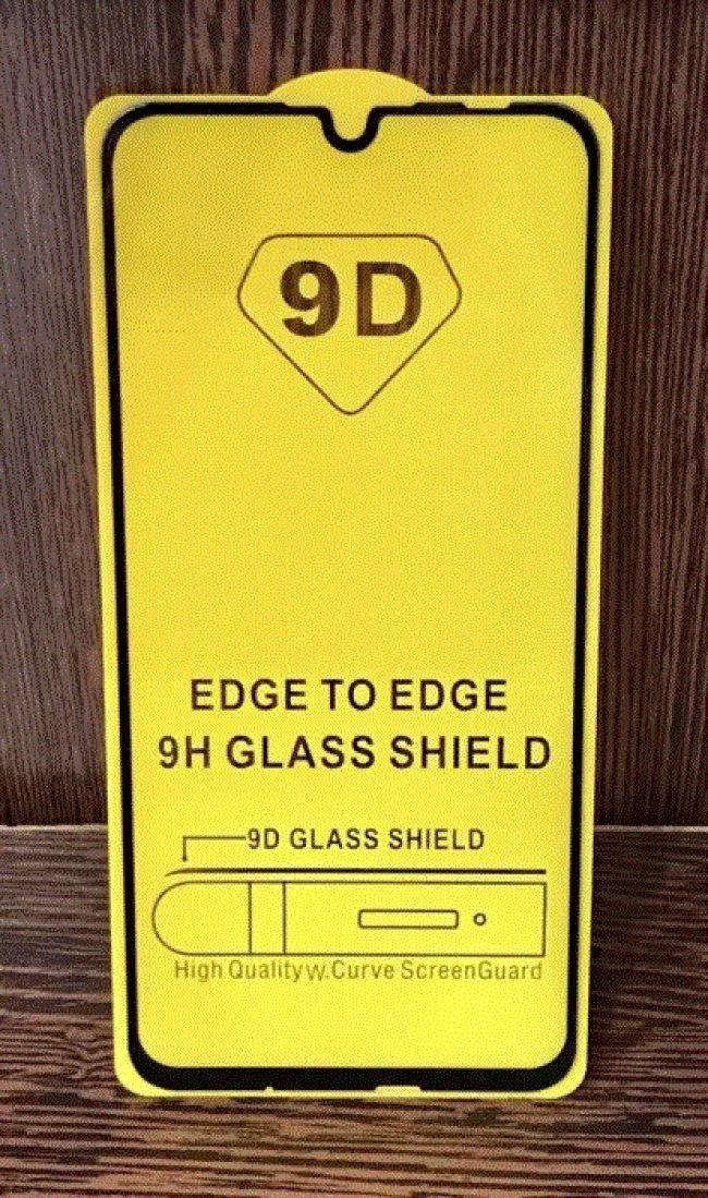 Стъклен Протектор за мобилен телефон Huawei P10 lite glass9D