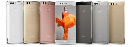 Цена на Huawei P10 Plus Dual SIM