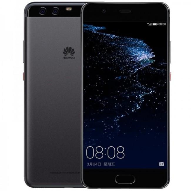 Снимки на Huawei P10 Plus Dual SIM