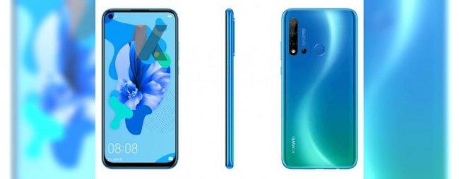 Цена Huawei P20 lite (2019)