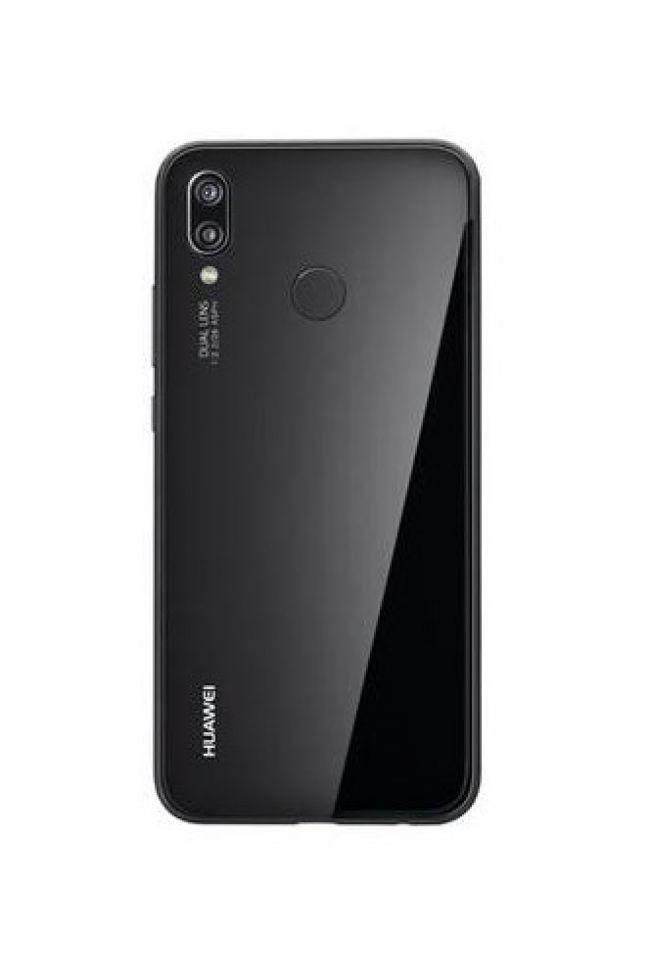Цена Huawei P20 Lite DUALSIM