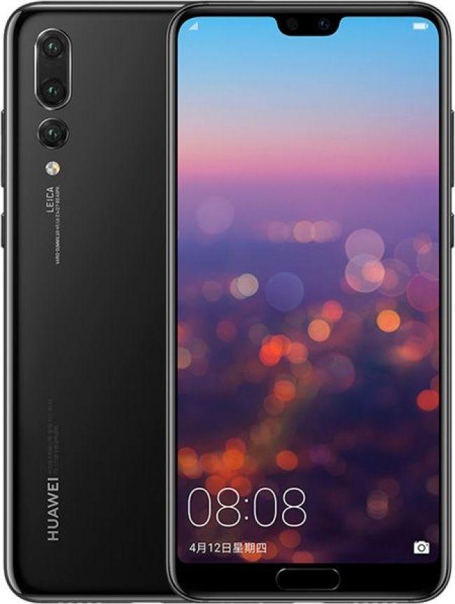 Цена на Huawei P20 Pro Dual