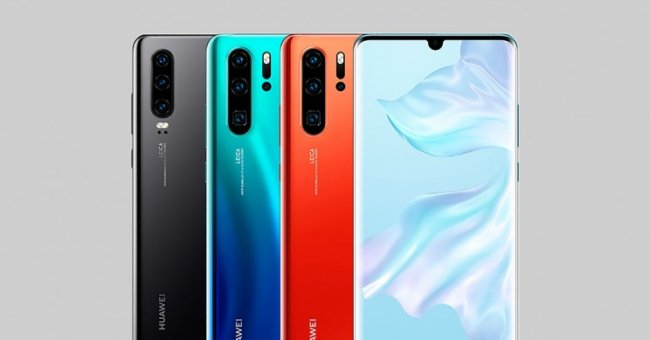 Цена на Huawei P30 DUAL