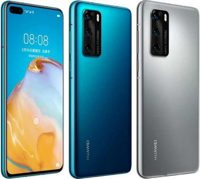 Цена на Huawei P40 4G